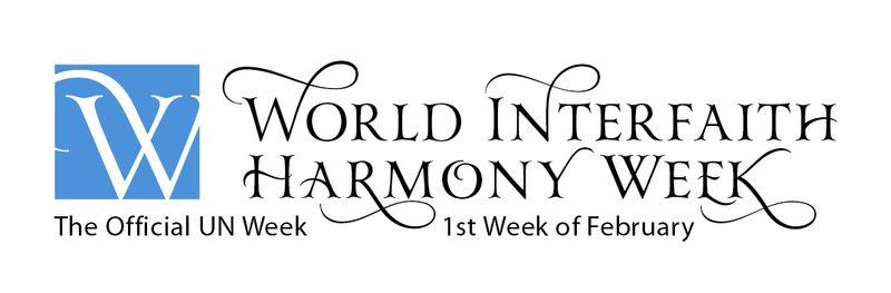 Wihw-logo-tagline